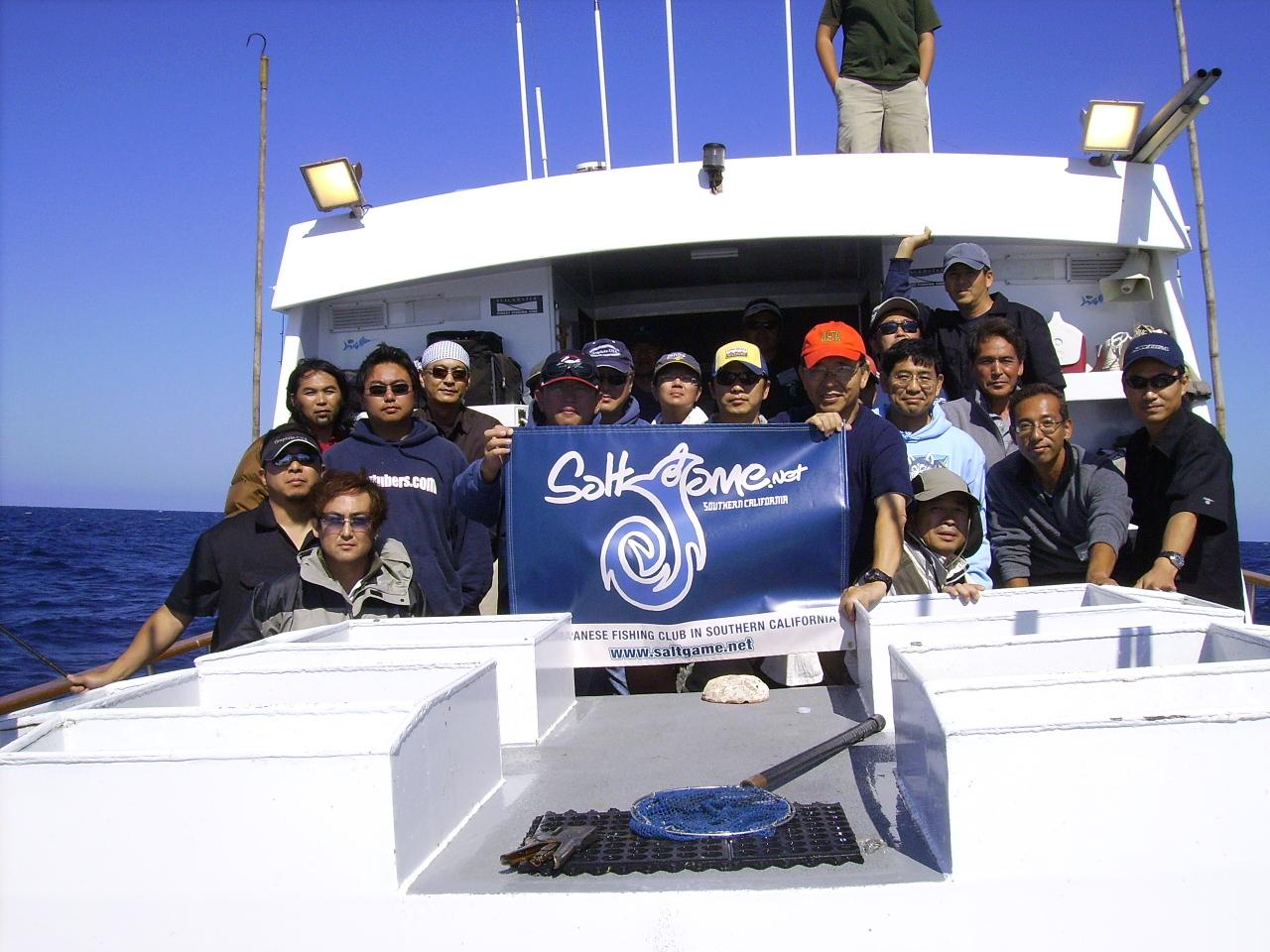第4回 SGNマグロチャーター(2007年9月) 13