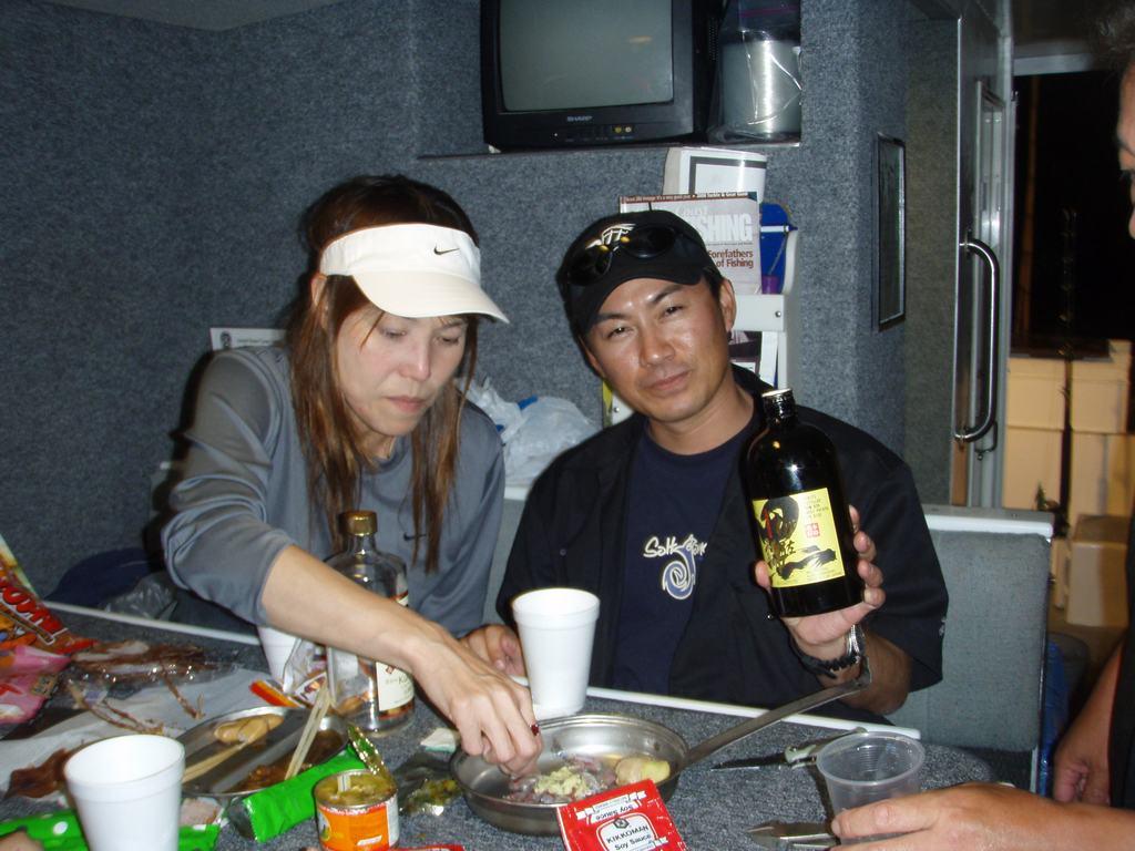 第6回 SGNマグロチャーター(2008年6月) 64