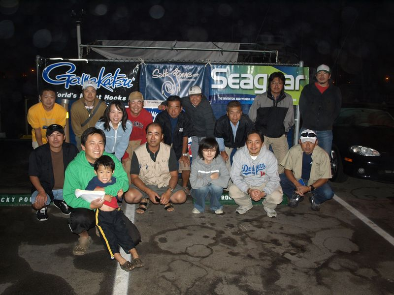 6th SGN Free Fishing Day Tournament (Sep 2008) 1
