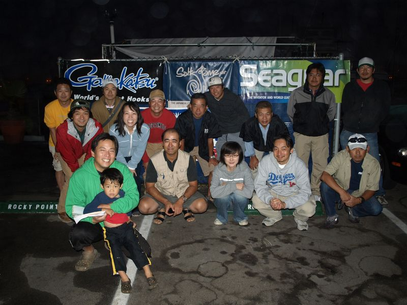 6th SGN Free Fishing Day Tournament (Sep 2008) 2