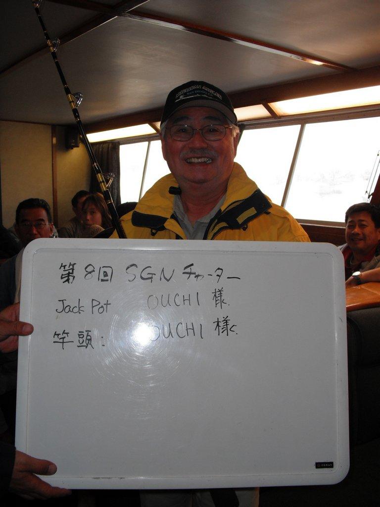 SGN第8回マグロ釣りチャーター 129