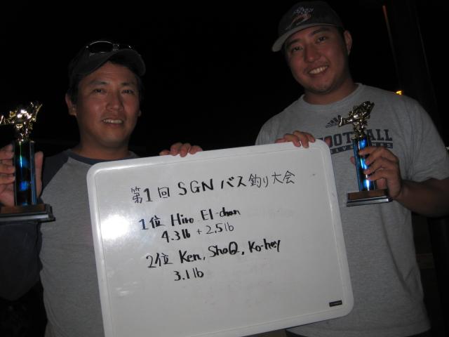 第1回 SGN バストーナメント(2009年10月) 9