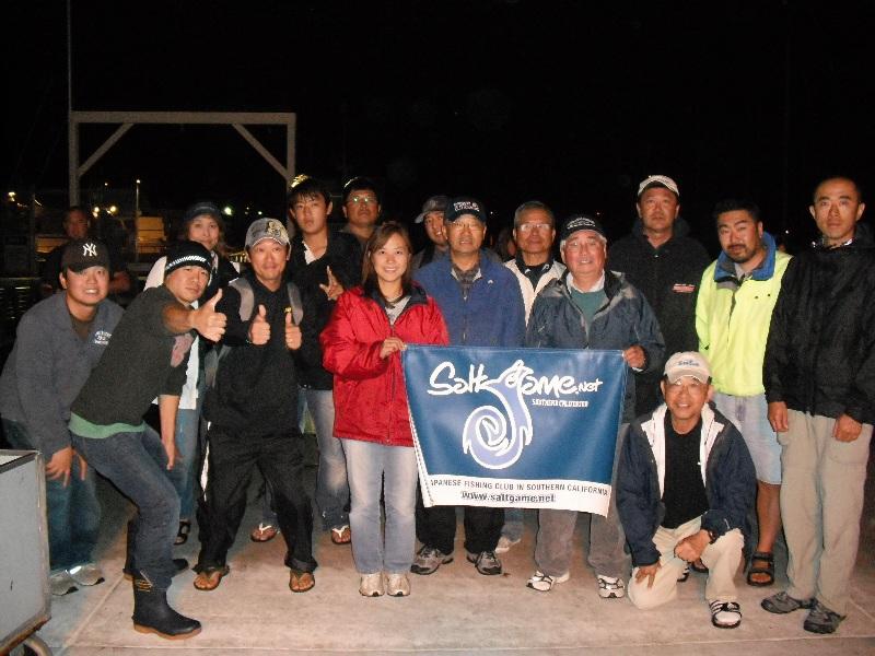 第11回 SGNマグロチャーター(2010年6月) 32